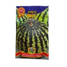 Семена Арбуз карапуз - Волшебная грядка