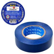 Изолента ПВХ Stenson 20 м цвет синий